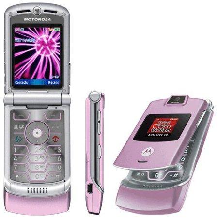Motorola RAZR V3m - Pink (Verizon) Cellular Phone manufacture refurbished