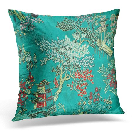 New Chinese Silk Hand Embroidery (USART Floral Blue Chinese Vintage Traditional Oriental Silk Embroidery for Textural Ancient Heritage Pillow Case Cushion Cover 20x20 Inches)