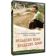 Breaking News, Breaking Down by PBS DIRECT