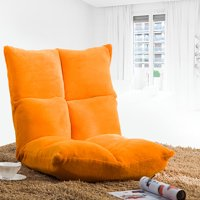 Floor Chair Set with Adjustable Backrest, Folding Chair Lazy Sofa Floor Chair Sofa Lounger Couch for Living Room Bedroom Dorm Office, 5 Angle Adjustable, No Assembly Required, Orange, Q8057