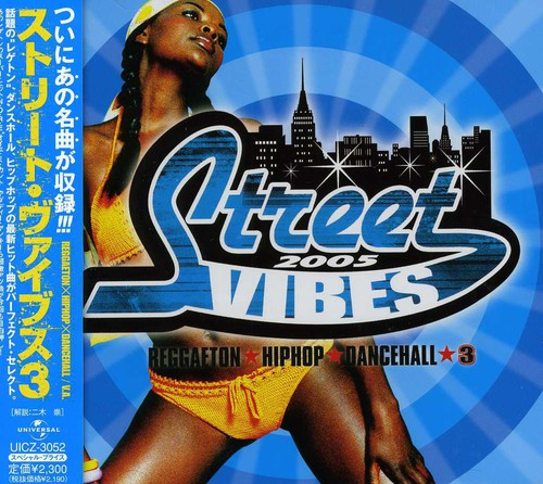 Vol. 3-Street Vibes by