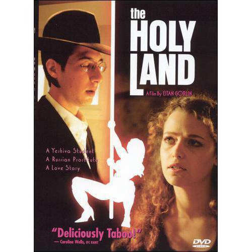 The Holy Land (Widescreen)