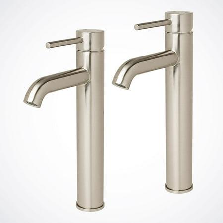 """GHP Pack of 2 Modern Brushed Nickel 12"""" Sink Vessel Bath Faucet Vanity Lavatory"""
