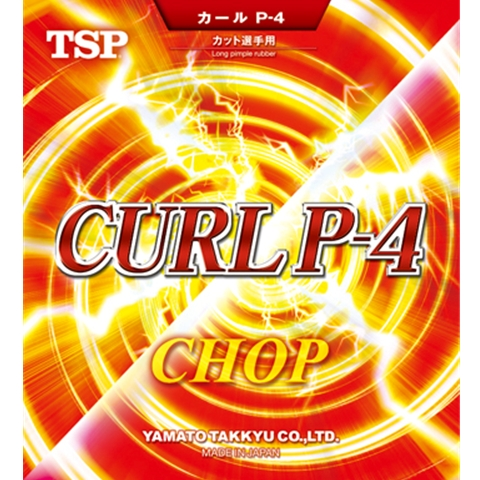 Clearance Sale TSP Curl P-4 Table Tennis Rubber