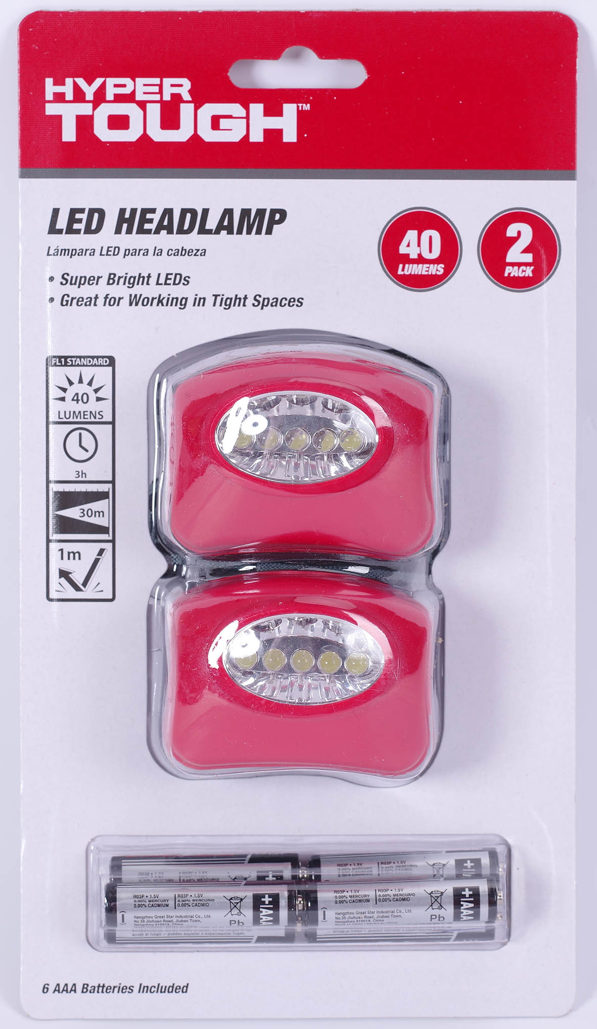 HT 2-PACK HEADLAMP