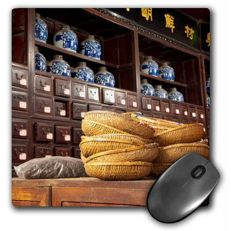 3Drose China  Shanghai  Village Of Zhujiajiao  Tong Tian He Pharmacy   Mouse Pad  8 By 8 Inches