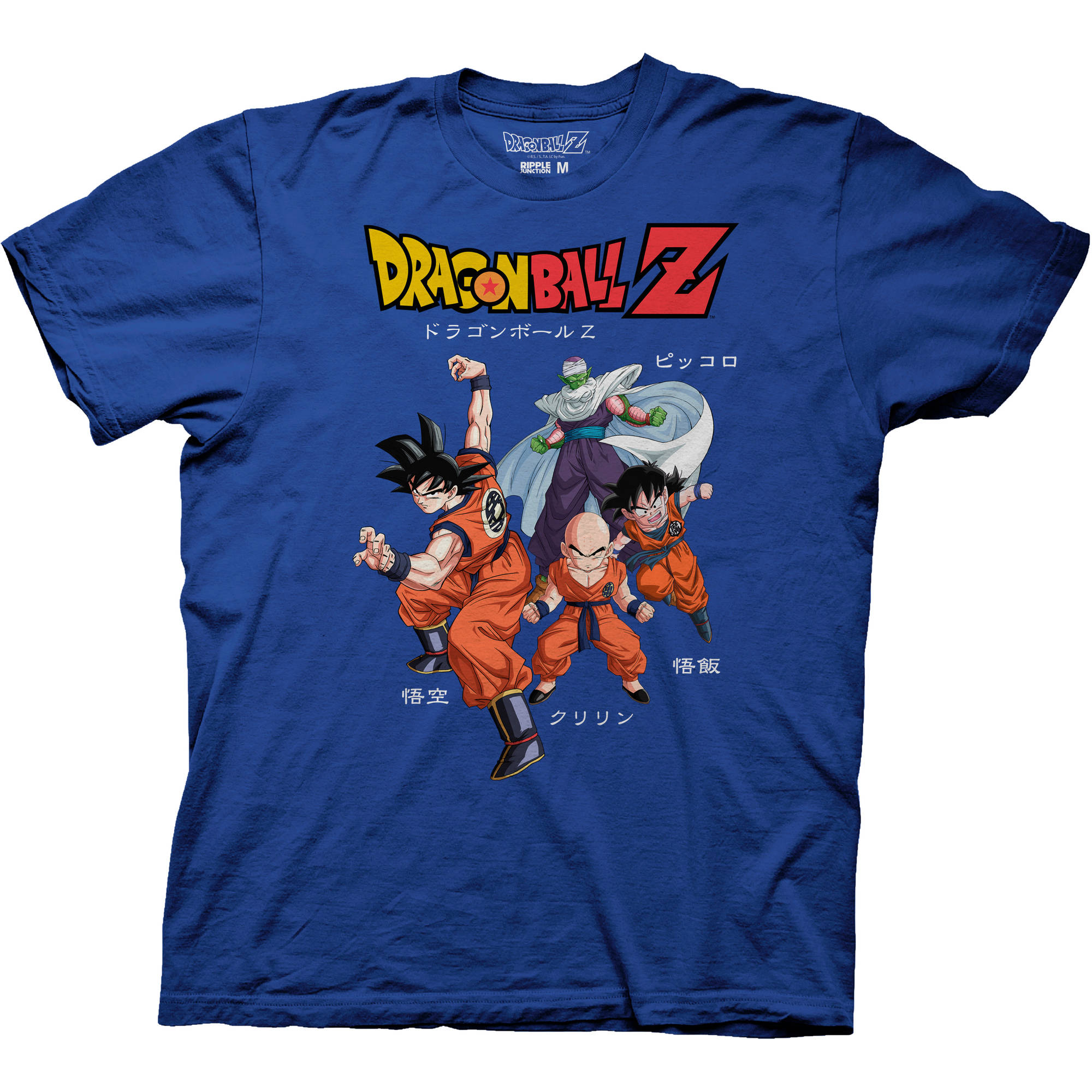 Dragon Ball Z Men's Group Shot Graphic Tee