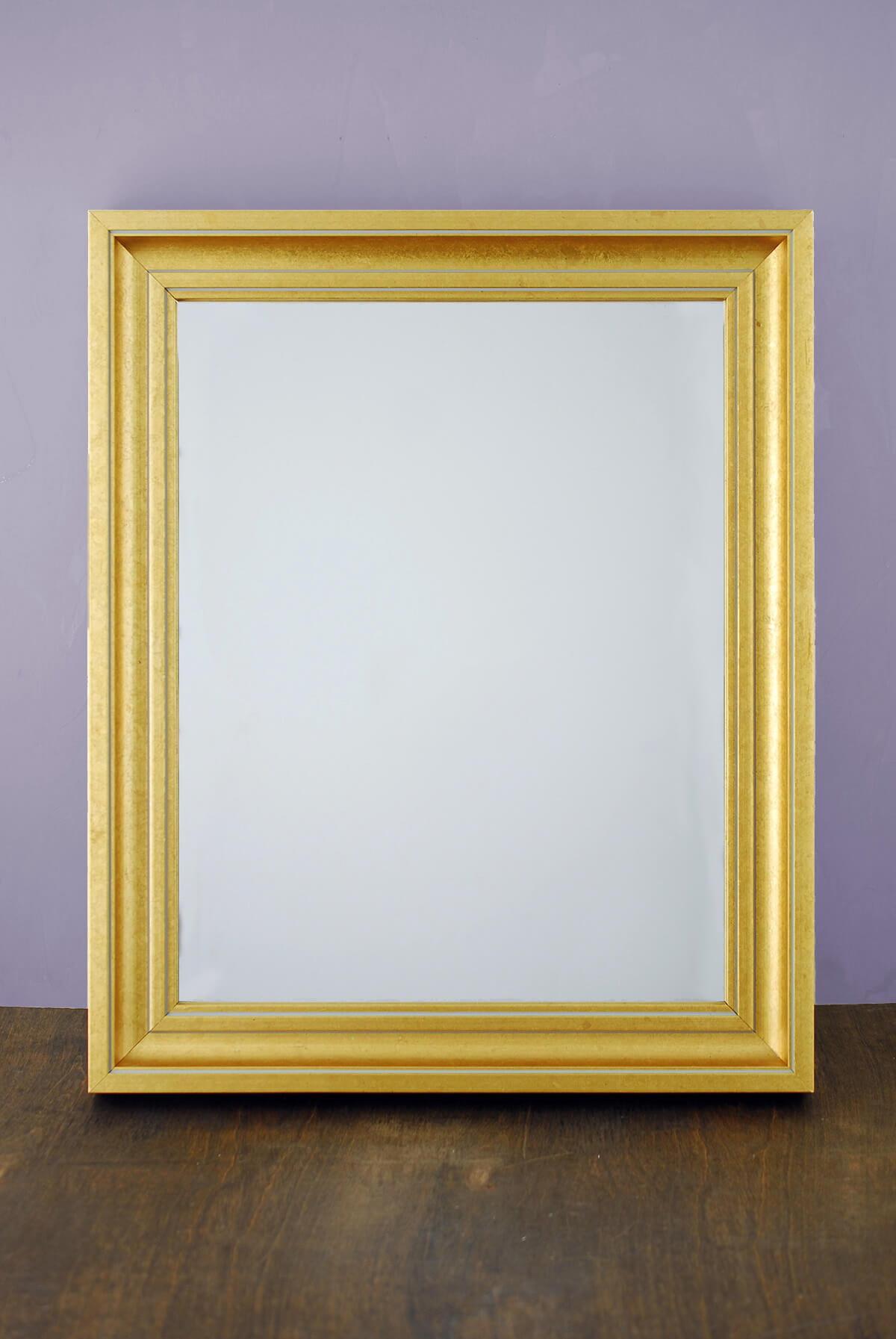 Framed Mirror Gold 11x14 - Walmart.com
