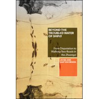 Suny Chinese Philosophy and Culture: Beyond the Troubled Water of Shifei: From Disputation to Walking-Two-Roads in the Zhuangzi (Paperback)