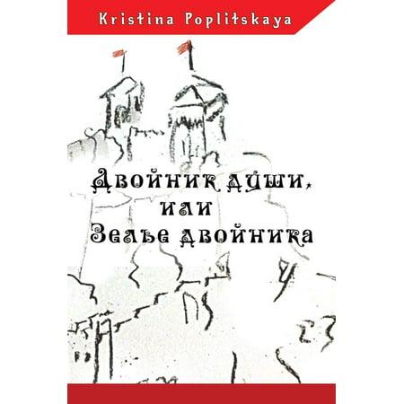 lakhovsky le