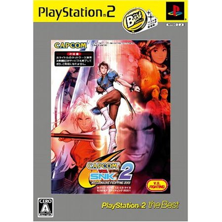 Capcom vs SNK 2 Millionaire Fighting 2001 (PlayStation2 the Best Reprint) [Japan Import] - image 1 of 1