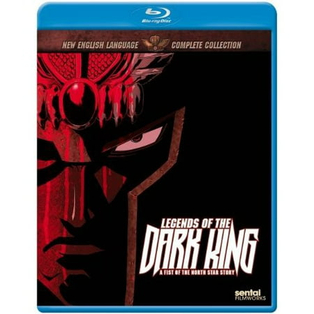 Legend Of The Dark Kings: A Fist Of The North Star Story (Blu-ray) (Widescreen)