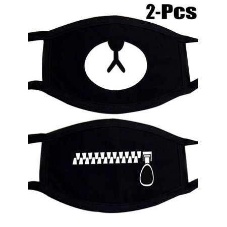 2 Pcs Mouth Mask, Aniwon Unisex Winter Cotton Kpop Mask Breathable Protective Earloop Cute Cartoon Anti Dust Face Mouth Mask Anime Mask for Women - Texas Chainsaw Massacre Mask For Sale