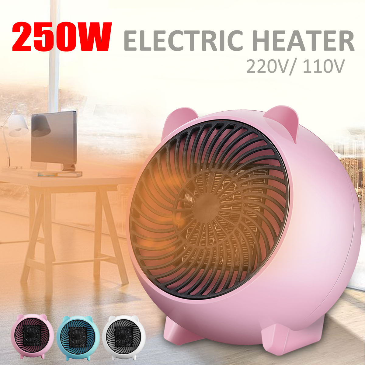 250W 10㎡ Intelligent Mini Heating Fan Space Electric Heater Warmer Home Office Desktop Temperature Control Power Saving Safety Winter Bask Tool