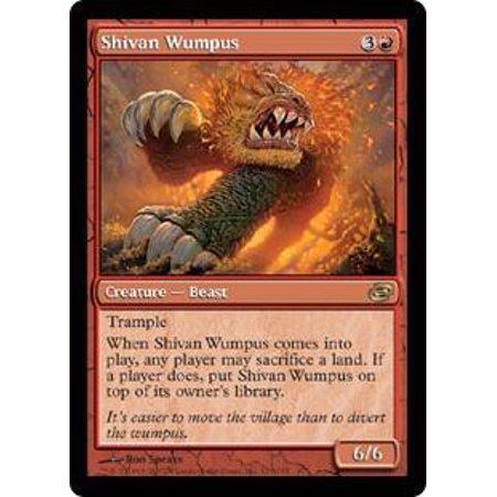 MtG Planar Chaos Shivan Wumpus [Foil] Planar Chaos Single Card