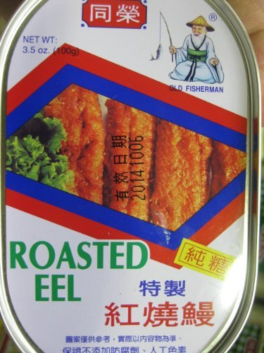 Roasted Eel by