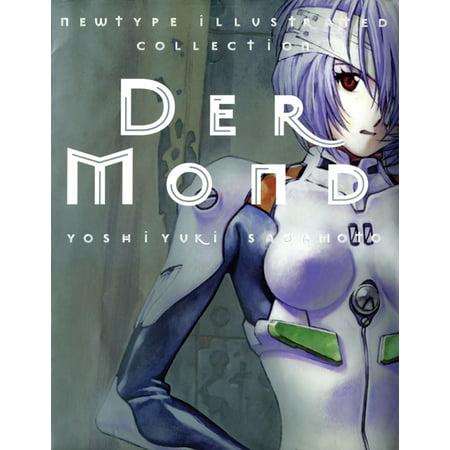 Der Mond: The Art of Neon Genesis Evangelion ()