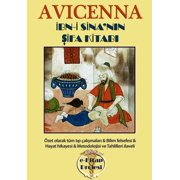 Avicenna - eBook