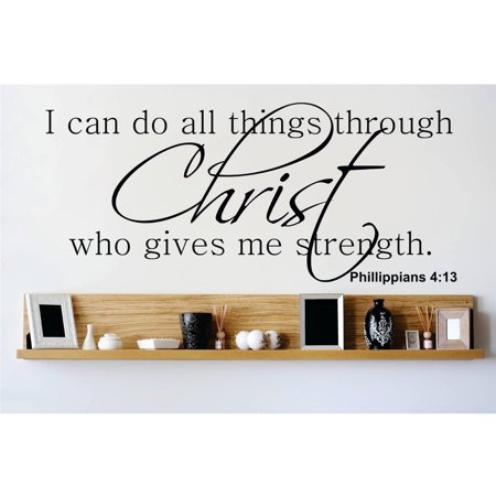 Bible Wall (I Can Do All Things Through Christ Who Give Me Strength. Phillippians 4:13 Bible Quote Wall Decal, 10