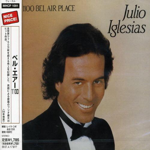 1100 Bel Air Place (Bonus Track) (Jpn)