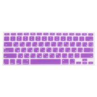 """Unique Bargains Russian Silicone Keyboard Skin Cover Purple for Apple Macbook Air 13""""15""""17"""" US"""