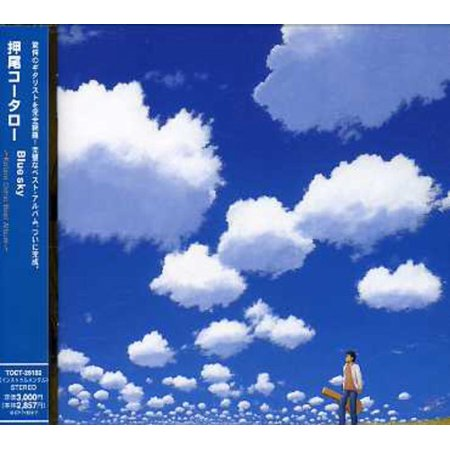 Blue Sky-Kotaro Oshio Best Album (CD) (Best Reggae Albums Of All Time)
