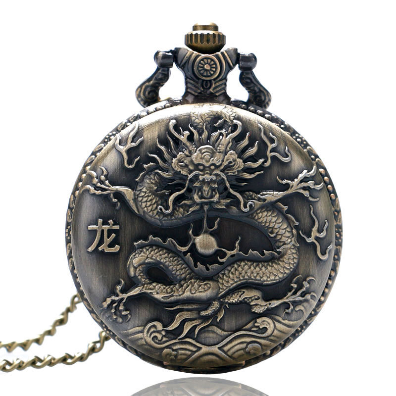 Chinese Zodiac Dragon Quartz Pocket Watch for Men, Retro Necklace Pendant Pocket Watch for Women, Bronze Cool Copper Vintage Pocket Watch Gift for Boy