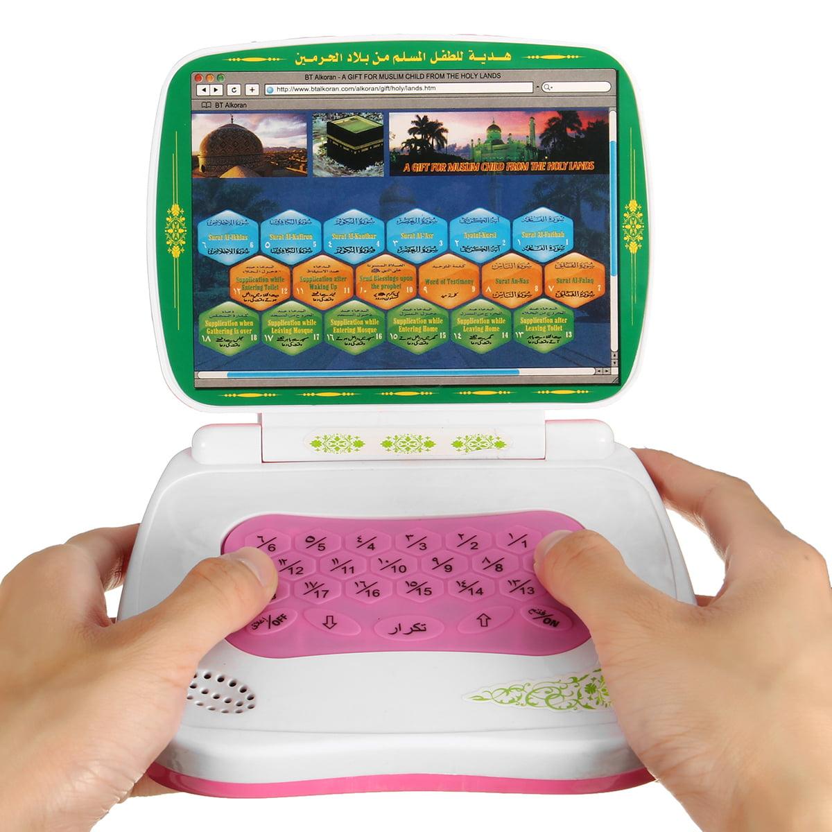Islamic Learning Toy Tablet Education Quran Duas Laptop Machine Children  Kids