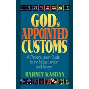 God's Appointed Customs - eBook