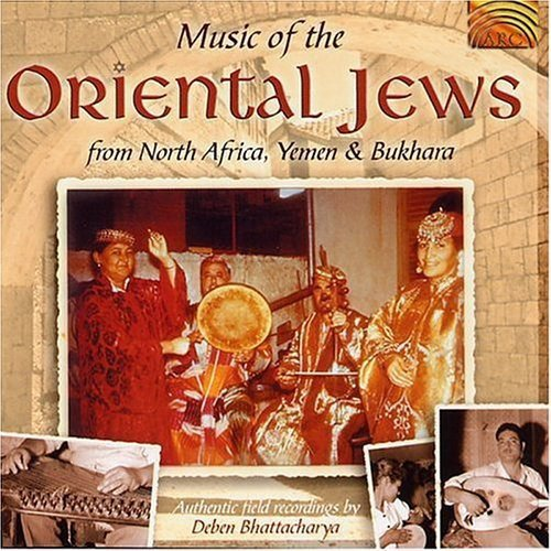 Music Of Oriental Jews North Africa Yemen / Var