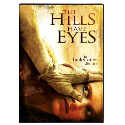 The Hills Have Eyes (Spanish) (Widescreen)