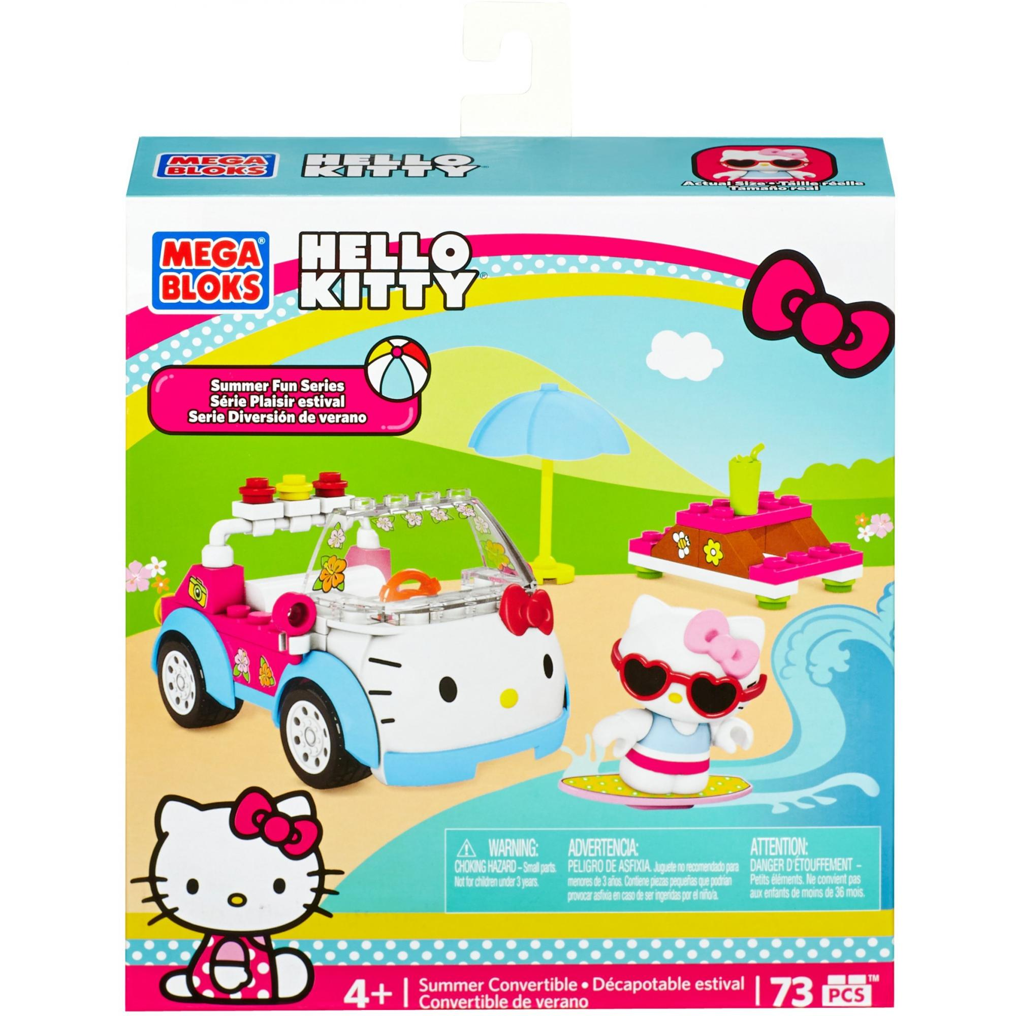 Mega Bloks Hello Kitty Summer Convertible by Generic