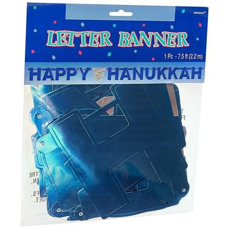Joy Banner (Joyous Hanukkah Festival Large Letter Banner, Purple, 7 1/2' x 6 1/4