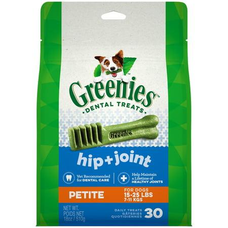Greenies Hip and Joint Petite Dental Dog Treats, 18 oz. Pack (30 Treats) ()