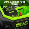 Greenworks 40V 21 in. Self-Propelled Mower with 5.0 Ah Battery and Quick Charger, 2516402