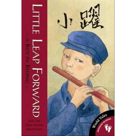 Little Leap Forward : A Boy in Beijing. by Guo Yue and Clare (Linda Farrow 6031)