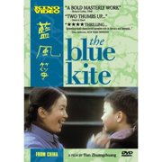 The Blue Kite (Widescreen)