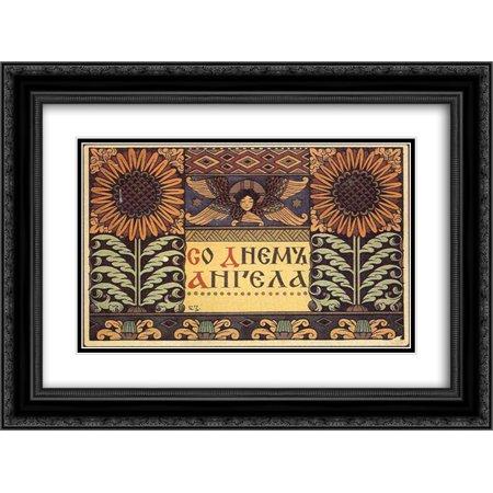 Matted Postcard (Ivan Bilibin 2x Matted 24x18 Black Ornate Framed Art Print 'Postcard Happy Angel' )