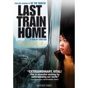 Last Train Home (DVD)