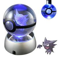 Baken 3D Crystal Ball LED Night Light with LED Keychain Laser Engraving (Haunter)