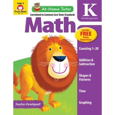At Home Tutor Math, Grade K ()