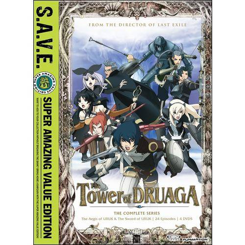 Tower Of Druaga: Complete Series (S.A.V.E.)