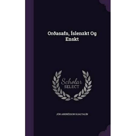 Oroasafn, Islenzkt Og Enskt - image 1 of 1