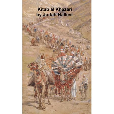 Kitab al Khazari, in English translation - eBook (Kitab Sirr Al Asrar Wa Mazhar Al Anwar)