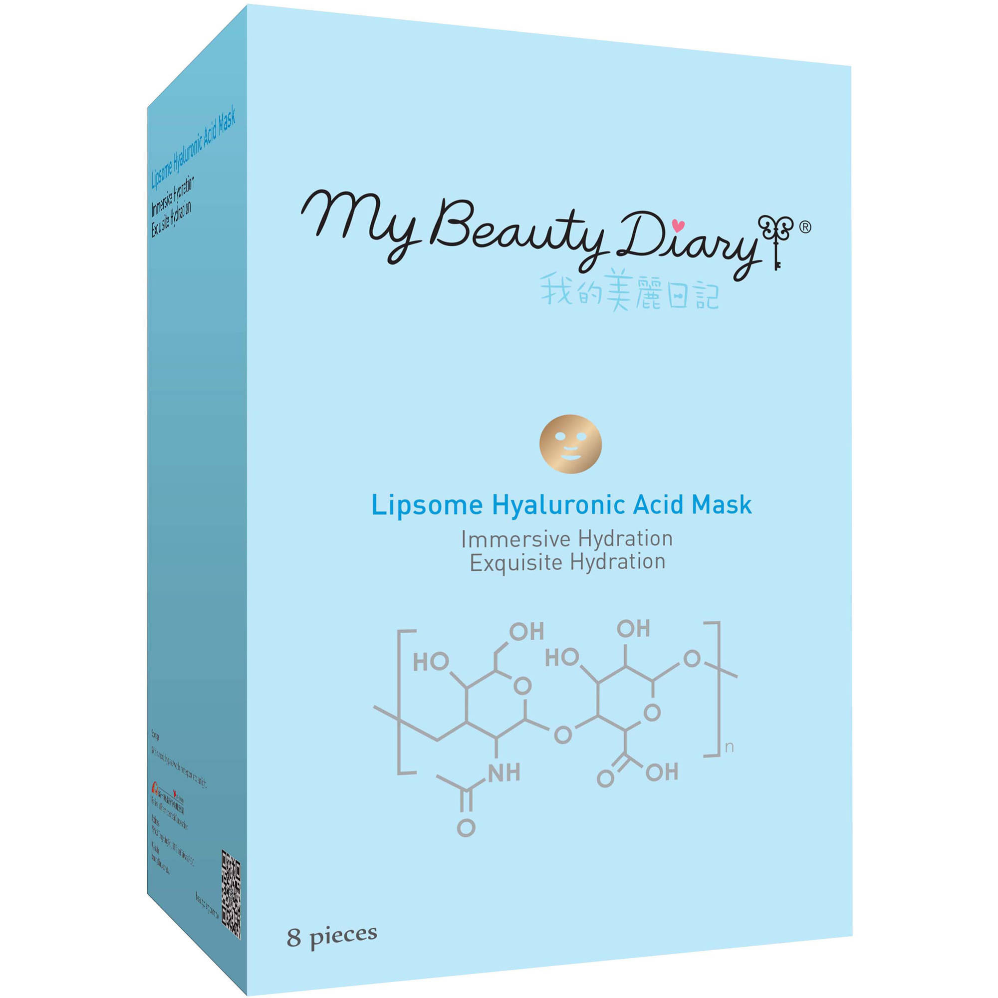 My Beauty Diary Lipsome Hyaluronic Acid Mask, 10 count