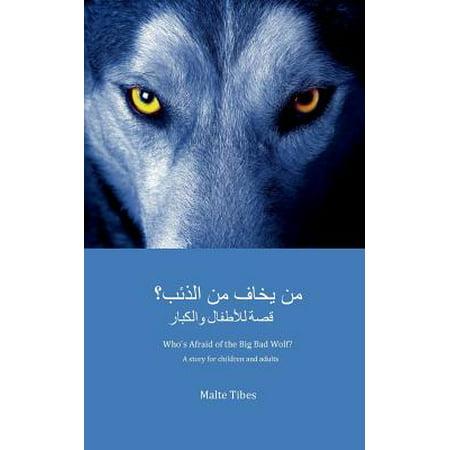 Who's Afraid of the Big Bad Wolf? (Arabic Version)