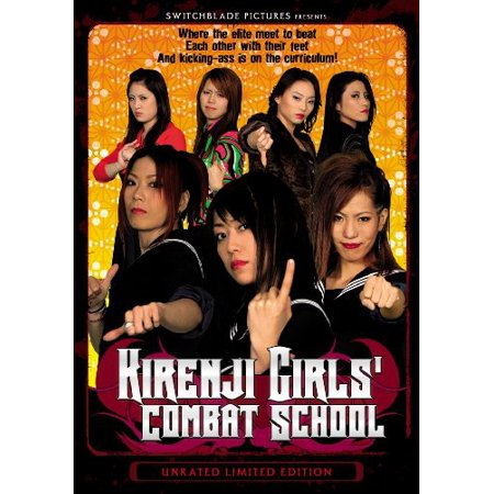 Kirenji Girls Combat School: Complete Collection (Unrated) (DVD)