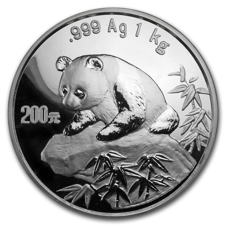 1999 China 1 kilo Silver Panda Proof (Capsule Only)