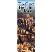 Banner-To God Be The Glory (Indoor)