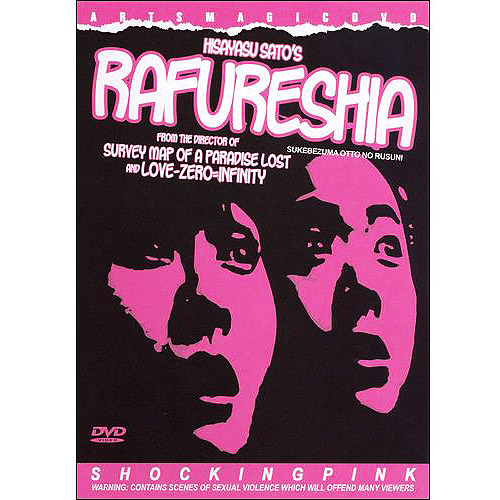 Rafureshia (Widescreen)